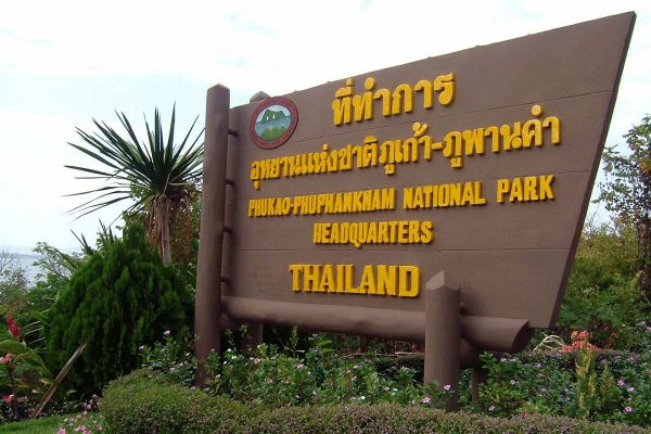 Phu Kao - Phu Phan Kham National Park