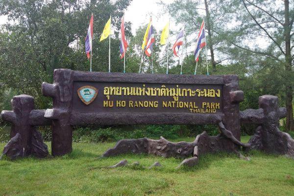 Ranong Archipelago National Park