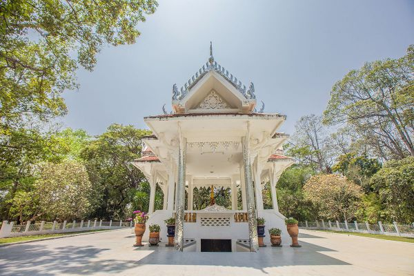 Utthayan Mueang Kao