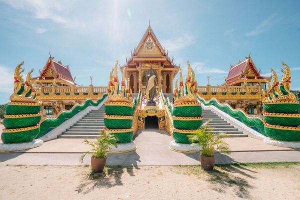 Wat Baan Ngao