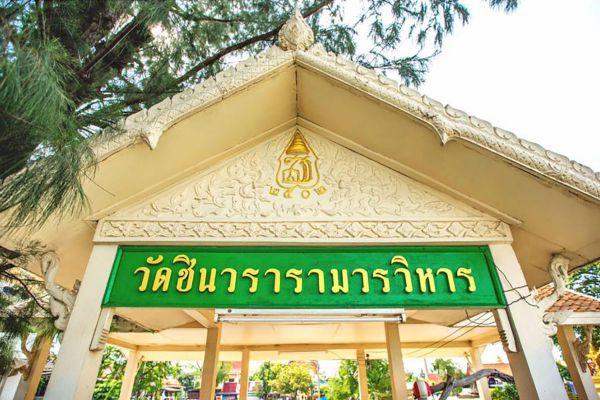 Wat Chin Wararam Worawihan