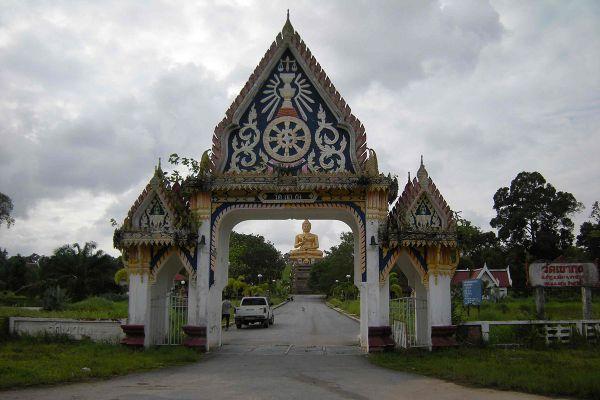 Wat Khao Kong
