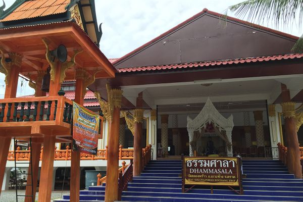 Wat Khlong Phrao