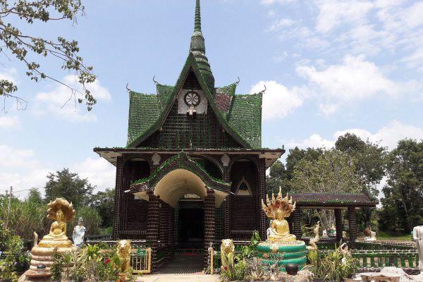 Wat Pa Maha Chedi Kaew (Lan Khuad Temple)