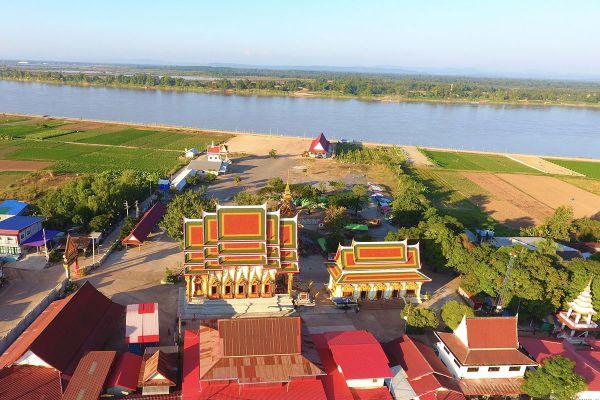 Wat Photharam