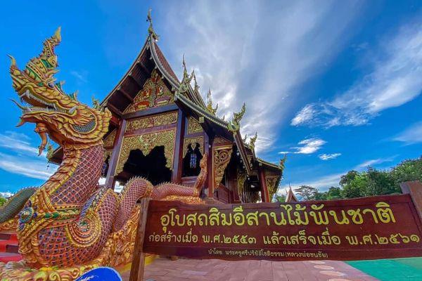 Wat Sawang Hua Na Kham