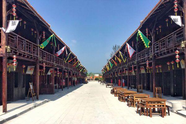 Asian Cultural Village