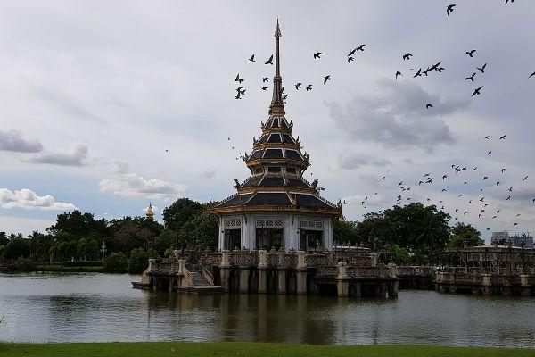 Bhumirak Chaloem Phrakiat Park