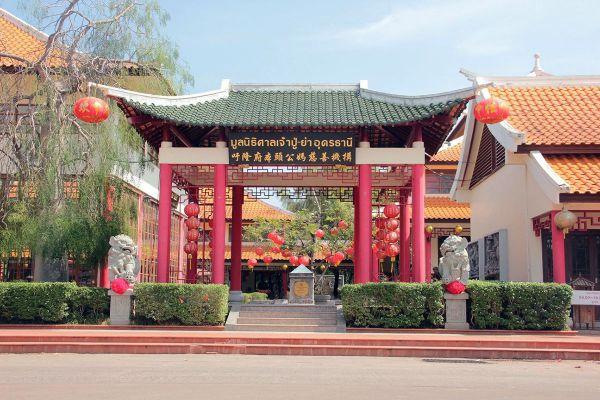 Chao Pu - Ya Shrine