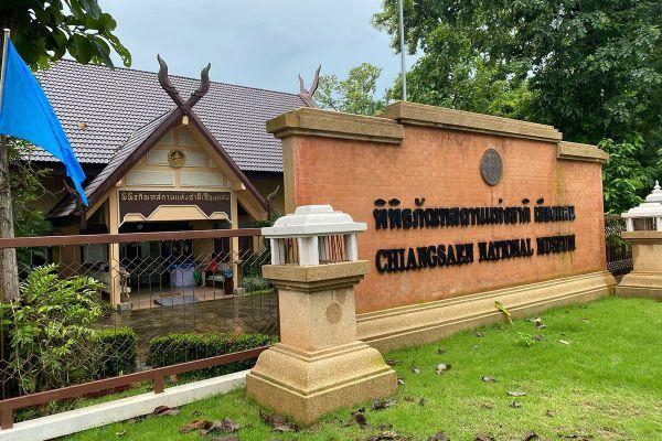 Chiang Saen National Museum