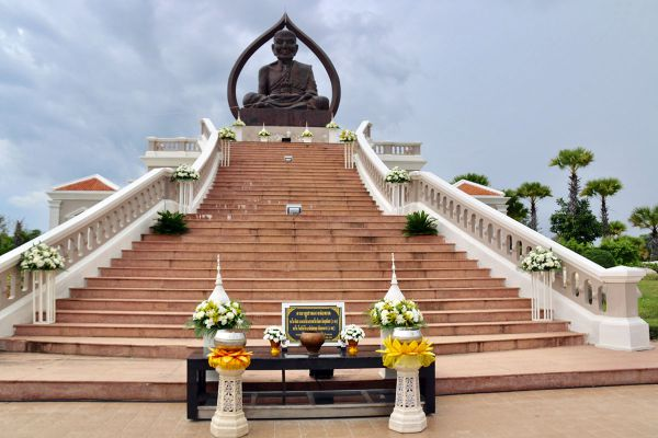 General Prem Tinsulanonda Historical Park