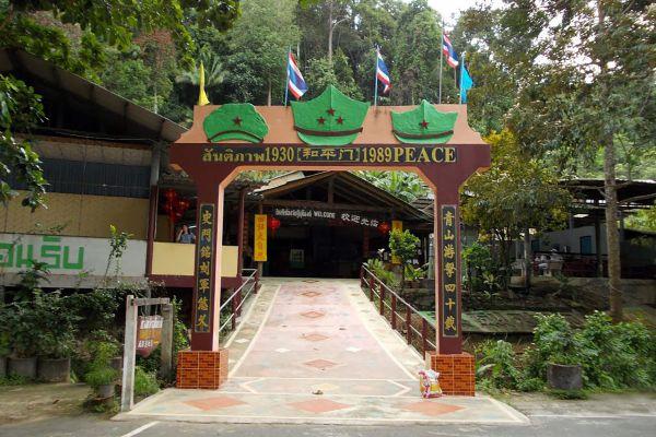 Khao Nam Khang National Park