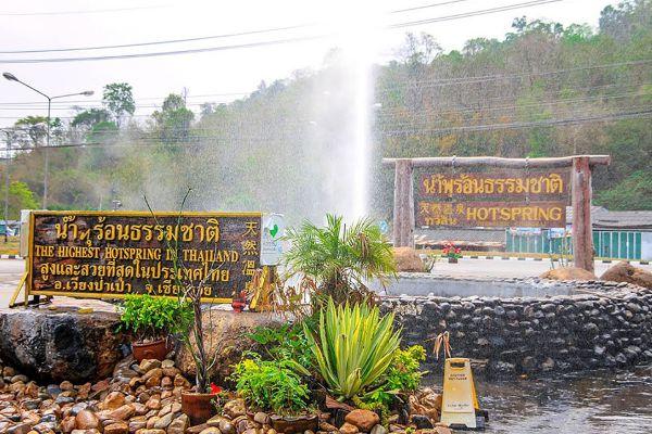 Mae Kachan Hot Spring