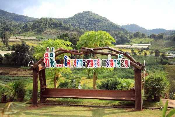 Mae La Noi Royal Project