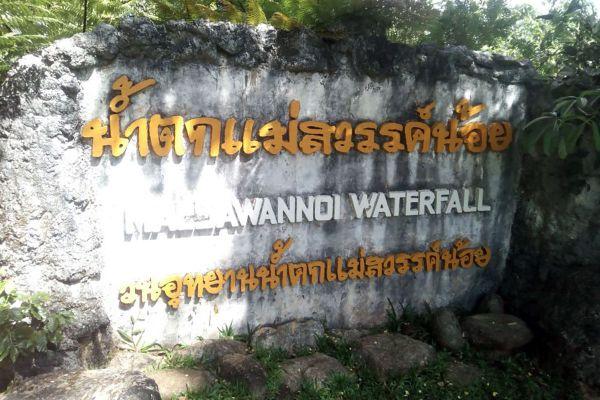 Mae Sawan Noi Waterfall