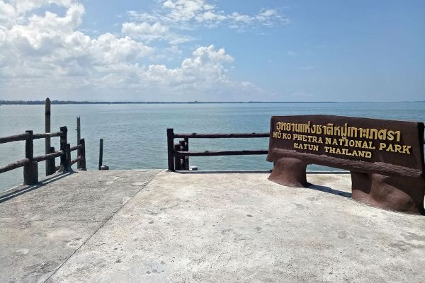 Mu Koh Phetra National Park