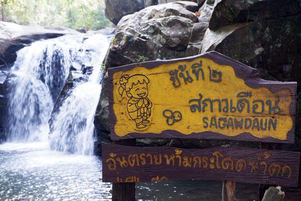 Namtok Phu Soi Dao