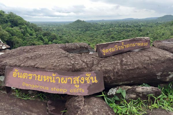 Pha Luang Waterfall Forest Park