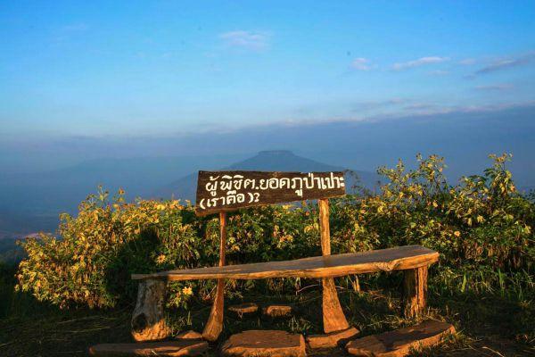 Phu Pa Poh Viewpoint