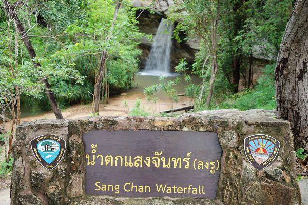 Sang Chan Waterfall