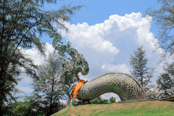 Song Thale Park