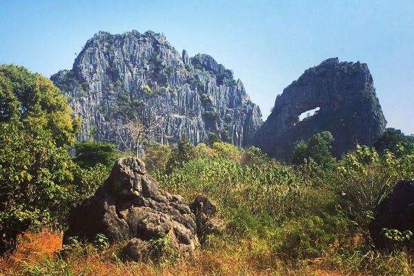 Suan Hin Pha Ngam Park