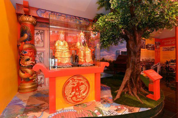 Thai Chinese Cultural Centre