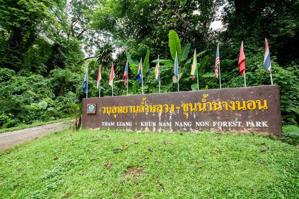 Tham Luang Khun Nam Nang Non