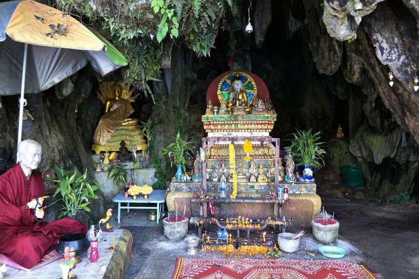 Tham Sao Hin Payanak