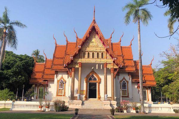 Thung Sri Muang Public Park