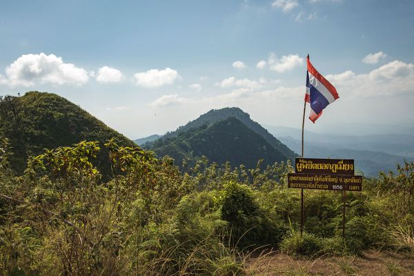 Ton Sak Yai National Park (Klong Tron)