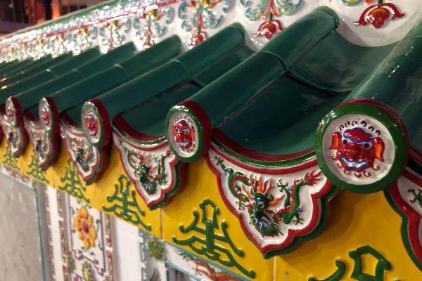 Wat Chue Chang
