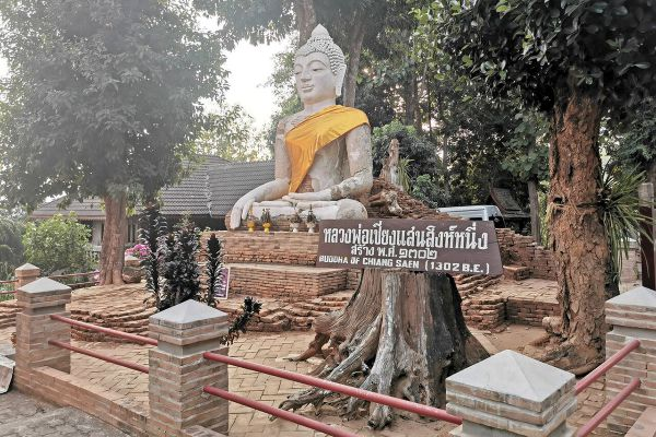 Wat Phra That Doi Pu Khao