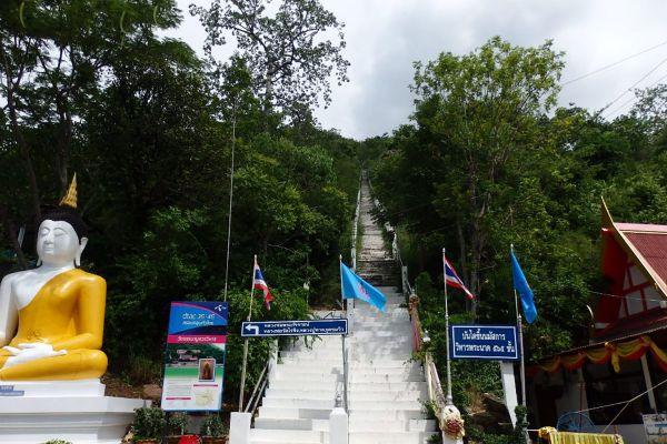 Wat Thammamun Worawihan