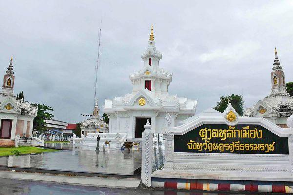 City Pillar Shrine Nakhon Si Thammarat