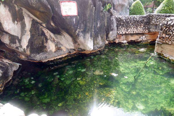 Khao Chaison Hot Well Cool Stream