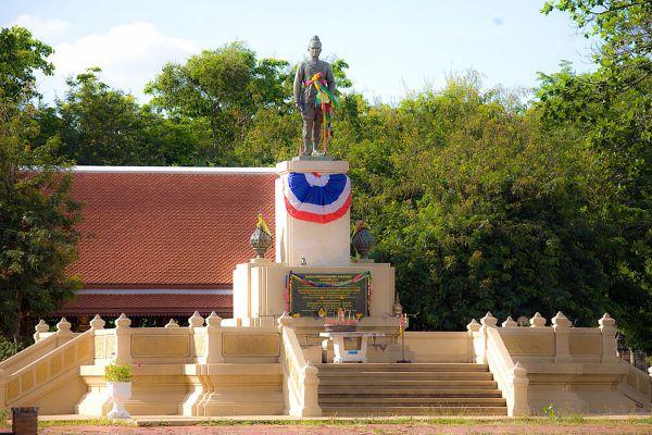 King U-Thong Monument