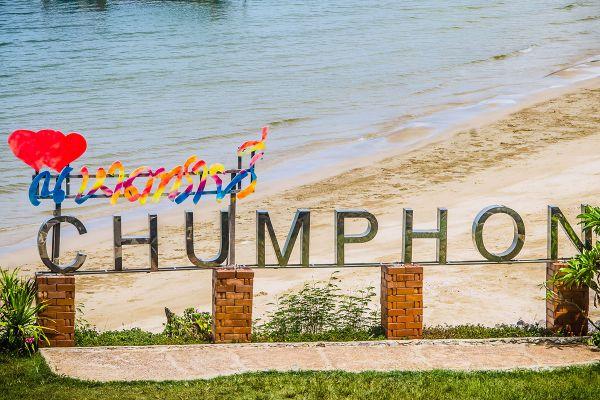 Krom Luang Chumphon Khet Udomsak Shrine
