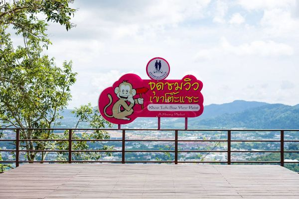 Monkey Hill Viewpoint