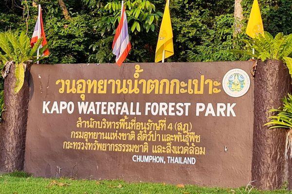 Namtok Kapo Forest Park