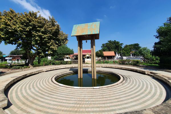 Pridi Banomyong Memorial