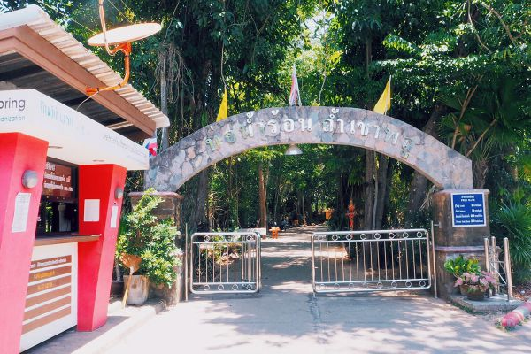Tham Khao Phlu Hot Spring