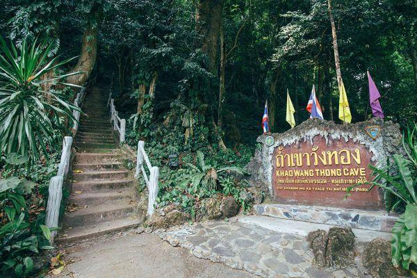 Tham Khao Wangthong