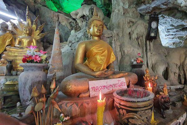 Tham Si Wilai