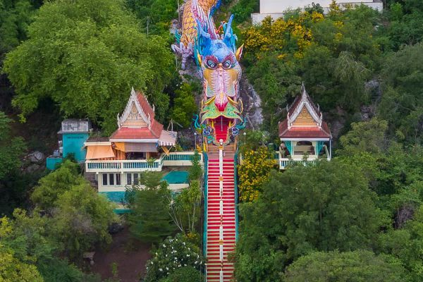 Wat Baan Tham