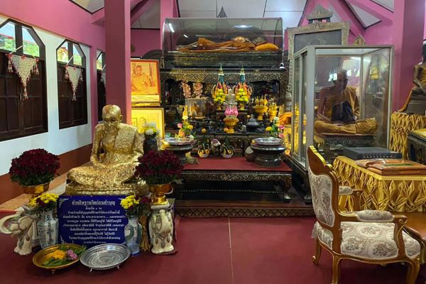 Wat Chao Fah Salaloy