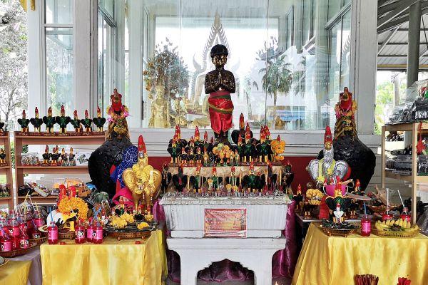 Wat Chedi Ai Khai