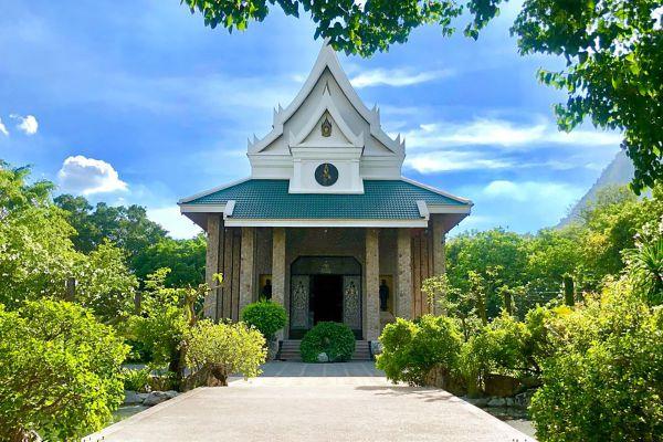 Wat Khao Wong (Tham Narai)
