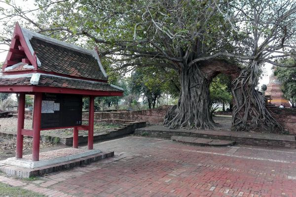 Wat Phra Ngam