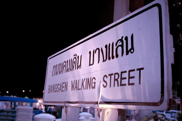Bangsaen Walking Street